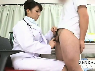 Subtitled CFNM Japanese doctor handjob educative