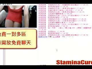Hot Korean MILF redhead sexgames