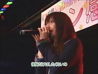 Japanese pop singer fucks her audience (part 1)