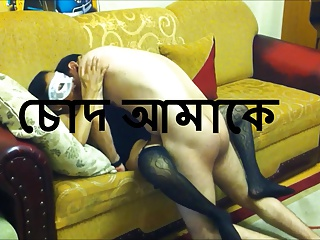 Indian Bangali Asian NRI Desi Muslim Arab Cuckold Milf UK