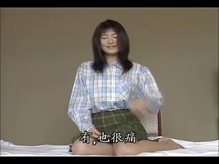 Japanese ungenerous haziness 465