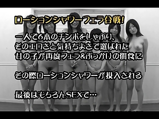 Japanese 6 Dame BJ plus Bukkake Party (Uncensored)