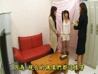 Asian girls felt upon