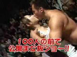 TV Show in Japan