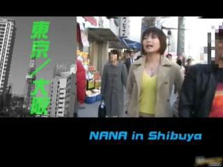 Gung-ho Nana Natsume Fucked In A Fore-part part2