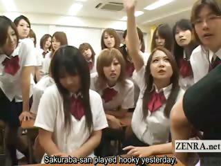 Subtitled ENF Japanese schoolgirl strips nude in m�lange