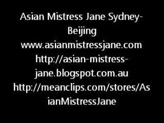 Asian Dust-ball Jane Piss on Related